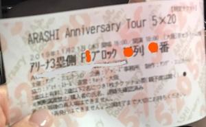 あらし_LI (3).jpg