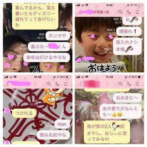 ぴー-COLLAGE.jpg
