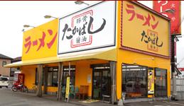 亀岡.png