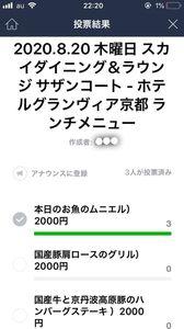 IMG_2232.JPG