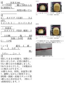 IMG_5428_Original.jpeg