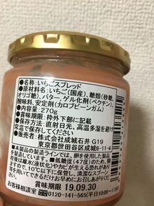 IMG_5436.JPG