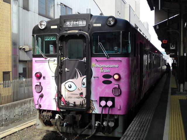 Sn3j0063